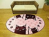 ラグ マット 子供部屋にぴったり おしゃれな 暮らし ホットカーペット対応ラグ 猫柄 130×185cm 楕円 ピンク