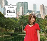 e'tuis(初回限定盤)(DVD付)