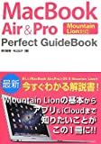 MacBook Air&Pro Perfect GuideBook Mountain Lion対応