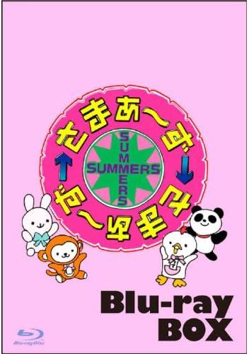 さまぁ~ず×さまぁ~ず Blu-ray BOX[Vol.20/21+特典DISC]