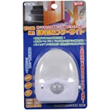 ヤザワ 3LEDミニ赤外線センサーライト3灯 乾電池式 SE40