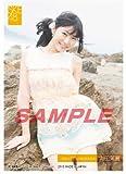 SKE48 スリーブコレクション 向田茉夏