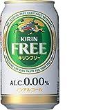 キリン フリー ノンアルコール 6缶パック (350ml×6本)×4パック
