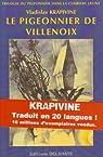Pigeonnier de Villenoix (le) par Krapivine