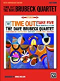 Dave Brubeck Time Out: The Dave Brubeck Quartet 50th Anniversary Edition (easy piano)