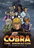COBRA THE ANIMATION TVシリーズ VOL.4[DVD]