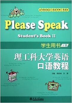 PDF ENGLISH KOKATE BOOKS SPEAKING