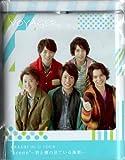 """嵐  公式グッズ ARASHI 10-11TOUR """"Scene""""~君と僕の見ている風景? 絆創膏缶ケース"""