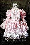 甘ロリ ピンク ミニドレス オリジナル コスプレ衣装 yy329 (女性Sサイズ)他、サイズあります!送料無料(一部地域を除く)