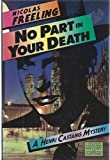 No Part in Your Death (A Viking Novel of Mystery and Suspense)