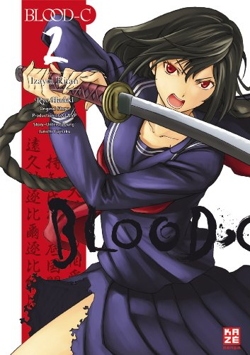Blood-C: Izayoi Kitan, Band 2