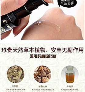 Penis Enlargement Essential Oil Men Pene Extension Growth Sex Delay Men's Penis Care Extender Sex Products For Men 30 ml