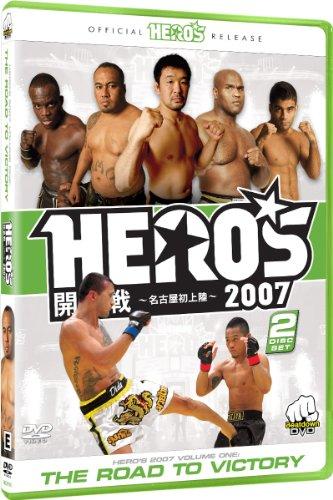 Hero*S 2007 - Vol. 1