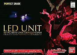 PG 1/60 RX-0 ユニコーンガンダム用 LEDユニット (機動戦士ガンダムUC)