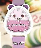 【全6色】キッズ腕時計 子供用腕時計 女の子 男の子 かわいい猫顔柄 時計 子供入園/入学/卒園/卒業/子供の日にプレゼントのお勧め (パープル) [並行輸入品] ランキングお取り寄せ