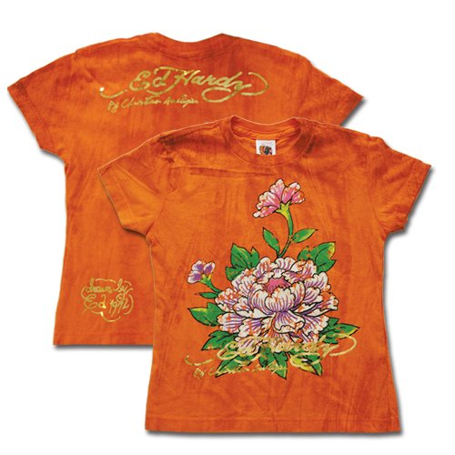 Upscale Childrens Clothing