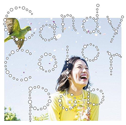Candy Color Pop(初回生産限定盤)(DVD付)
