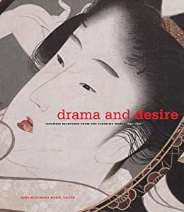 Drama and Desire: Japanese Painting from the Floating World, 1690-1850 by Howard Hibbett, Masato Naito, Kobayashi Tadashi and Asano Shugo