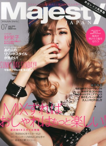 Majesty JAPAN (マジェスティジャパン) 2013年 07月号 [雑誌]