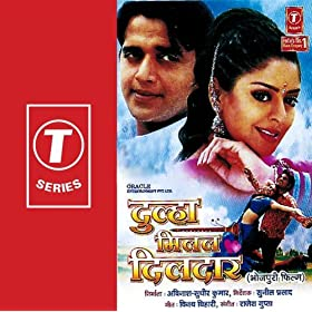 DULHA MILAL DILDAAR MOVIE SONGS