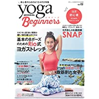 Yoga Beginners 表紙画像