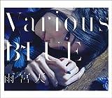 Various BLUE(初回生産限定盤)(DVD付)