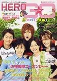 GOOD☆COME [グッカム] vol.7(TVガイドMOOK) (ムック) (TVガイドMOOK)