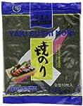 Kaitatuya Yakinori Full Size Roasted...
