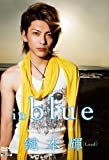 鍵本輝 in blue [DVD]