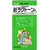新ラクトーンA 660錠 [指定医薬部外品]