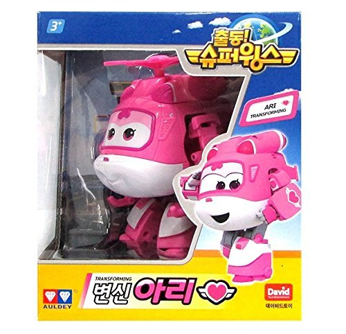 Ari - Auldey Super Wings Transforming planes series animation Ship from Korea