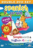 Spanish for Kids DVD Set: Simple Words & Number and Colours 2011 [DVD] [2011]