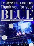 "Trident THE LAST LIVE 「Thank you for your ""BLUE"