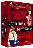 echange, troc Princesse Mononoké + Le voyage de Chihiro - coffret 2 DVD
