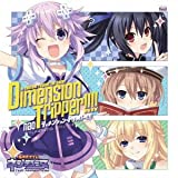 Dimension tripper!!!!♪nao
