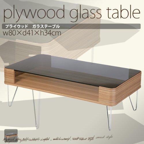 ミッドセンチュリー調 ガラステーブル 棚付き ローテーブル 机 デスク 幅80cm ナチュラル