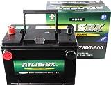 ATLASBX [ アトラス ] 輸入車バッテリー [ Dynamic Power ] AT (MF) 78DT-600
