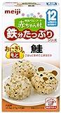 明治ベビーフード 赤ちゃん村 鉄分たっぷりシリーズ おにぎりのもと 鮭 (2.1g×6袋)×6箱 / 明治