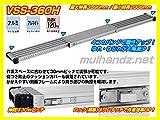 アルインコ VSS-360H 両面アルミ伸縮足場板スライドステージ