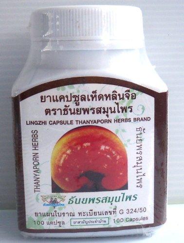 Lingzhi Reishi Herb Ganoderma Lucidum Tonic Supplement: 100 Capsules