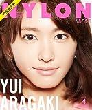 NYLON JAPAN 4��� ���ڥ���륨�ǥ������