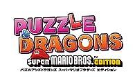 パズルアンドドラゴンズ スーパーマリオブラザーズ エディション