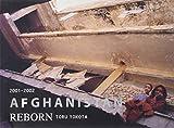 REBORN AFGHANISTAN