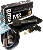 Rode M2 Gesangsmikrofon + Keepdrum Mikrofonkabel FREE