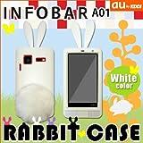 iida INFOBAR A01用 【ウサギケース ラビットしっぽ付】 ホワイト :インフォバー SHARP