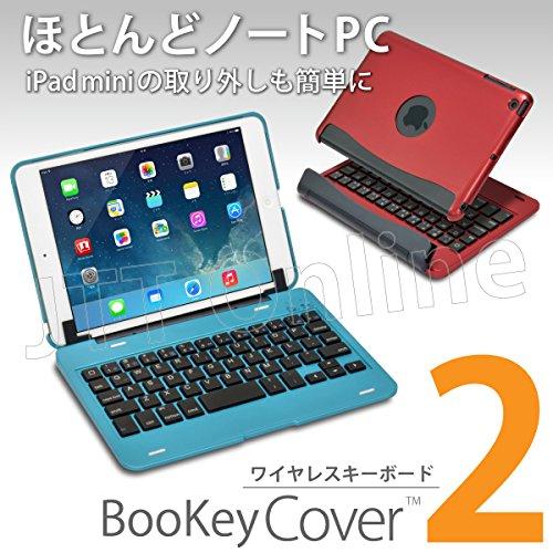 iPad mini 用 ワイヤレス キーボード BooKey Cover2 (ブルー) ノートパソコンの様に文字入力が出来るBluetooth接続キーボードJTTオンラインオリジナル商品iPad mini・mini2(Retina)・mini3対応