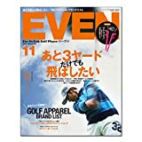 EVEN (イーブン) 2014年 11月号