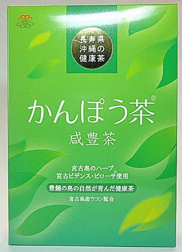 かんぽう茶(宮古ビデンス・ピローサ)