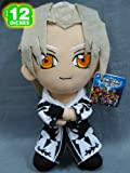 Kingdom Hearts 2: Organization Xemnas 12-inch Plush thumbnail