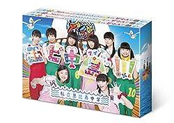 エビ中島!!!2~モラトリアムは永遠に…ディレクターズカット版~ Blu-rayBOX2